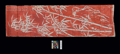 Chinese rubbing made with red pigment